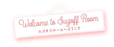 Welcome to Sugoff Room